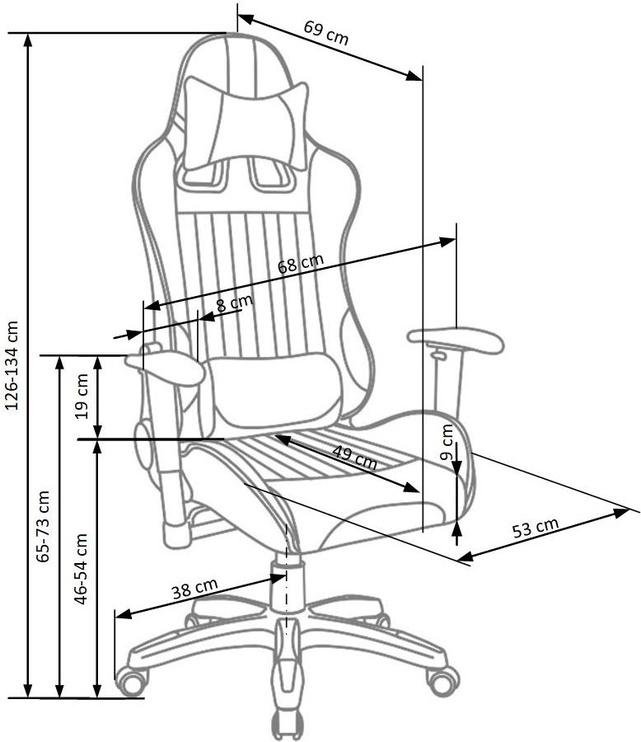 Halmar Defender Office Chair Black/Red