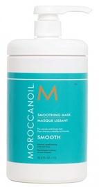 Moroccanoil Smoothing Mask 1000ml