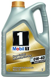 Машинное масло Mobil 1 FS 0W - 40, синтетический, для легкового автомобиля, 5 л