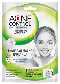 Fito Kosmetik Acne Control Fabric Facial Mask 25ml Green