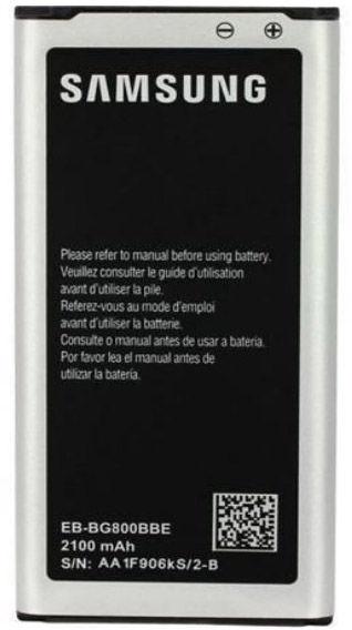 Baterija Samsung, Li-ion, 2100 mAh
