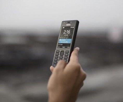 Mobilais telefons Nokia 216, melna/pelēka, 16MB/16MB