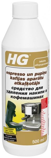 HG Espresso and Coffee Pod Machine Descaler 0.5l