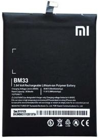 Xiaomi Original Battery For Mi4i/Mi4c 3030mAh