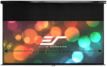 Экран для проектора Elite Screens M128UWX