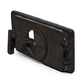Metnetus Sealing Door 135x275mm