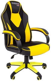 Spēļu krēsls Chairman Game 17 Black/Yellow