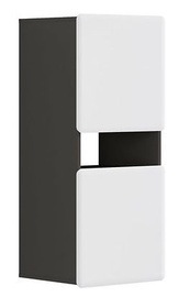 Black Red White Possi Light Cupboard 50x115x42cm Grey/White