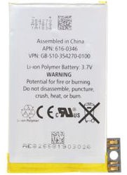 Apple iPhone 3G Original Battery Bulk