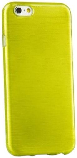 Mocco Jelly Brush Back Case For Samsung Galaxy S7 Green