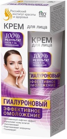 Fito Kosmetik Cream Hyaluronic Effective Rejuvenation 45ml