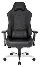 Spēļu krēsls AKRacing Onyx Deluxe
