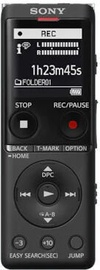 Sony UX570