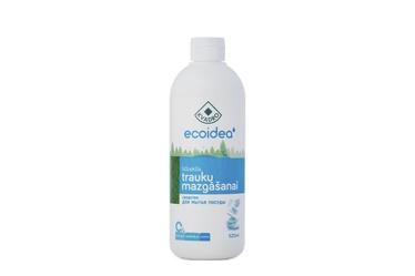 Kvadro Eco Dish Wash 520ml