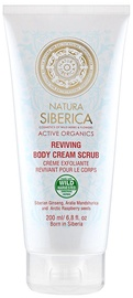 Natura Siberica Reviving Body Cream Scrub 200ml