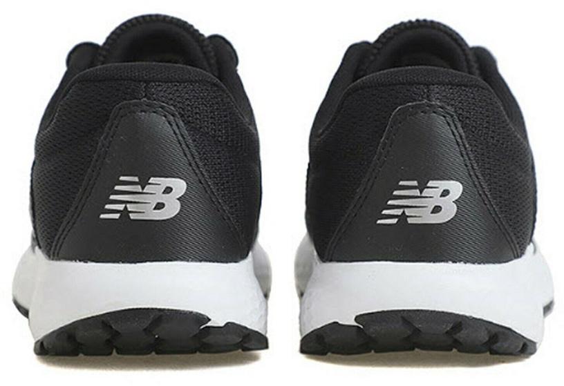 New Balance M520LH5 Black 43