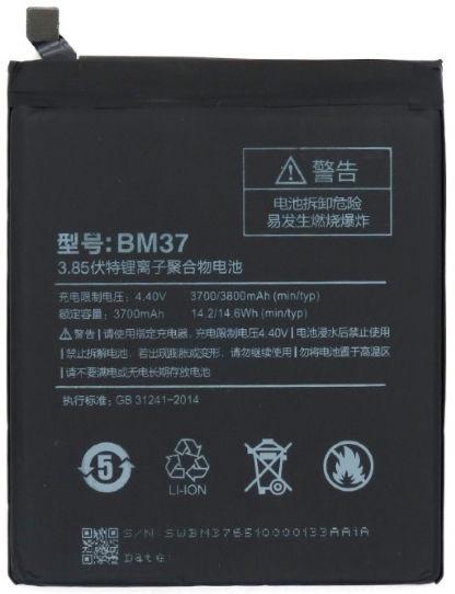 Xiaomi Original Battery For Mi 5s Plus Li-Ion 3800mAh OEM