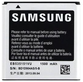 Samsung EB535151VU Battery For i9070 Galaxy Advance 1500mAh