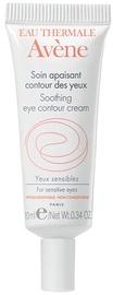 Крем для глаз Avene Soothing Eye Contour Cream, 10 мл
