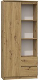 Top E Shop Shelf Unit RS-80 Artisan