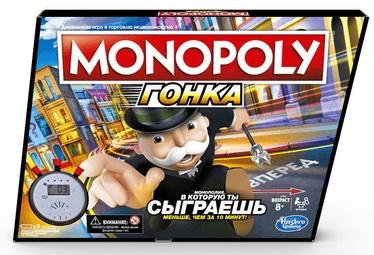 Galda spēle Hasbro Monopoly Speed, RUS