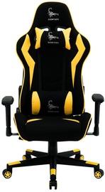 Игровое кресло Gembird Scorpion Black/Yellow