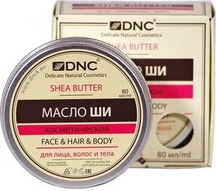 DNC Shea Butter 80ml