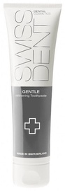 Swissdent Gentle Whitening Toothpaste 100ml