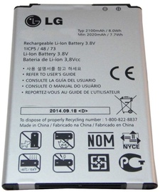 LG BL-41AH Battery For LG F60 2100mAh Bulk