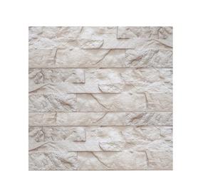 Stone Master Wall Tiles Barcelonetta Sahara 365x93mm