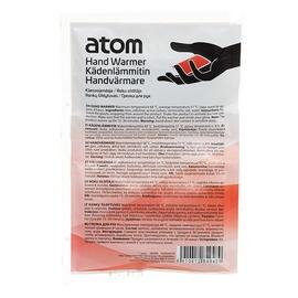 Sildītājs Atom Sports 008505