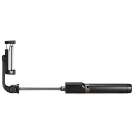 Personīgās nūjas Spigen S540W Selfie Stick Tripod Black