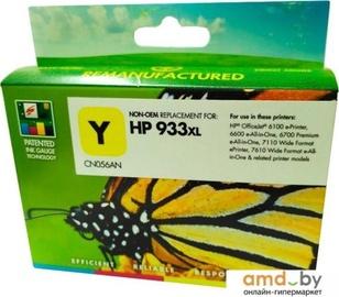 Static Control Cartridge HP 933XL Yellow