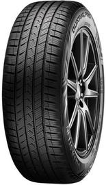 Универсальная шина Vredestein Quatrac Pro 245 35 R20 95Y XL