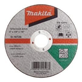Пильный диск Makita C30S, 125 мм x 3 мм x 22.2 мм