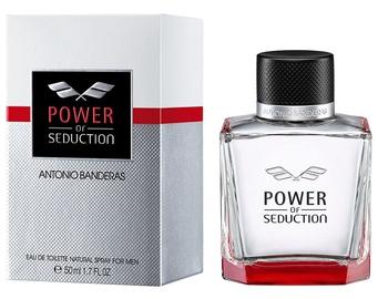 Туалетная вода Antonio Banderas Power Of Seduction 50ml EDT