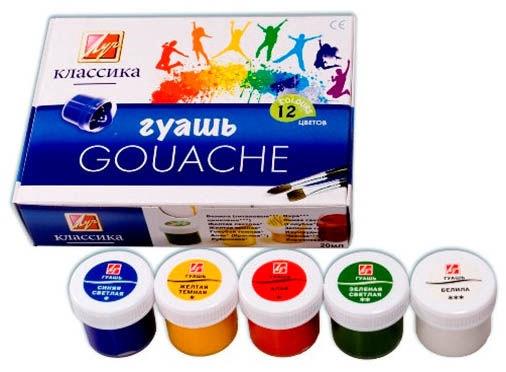 Luch Gouache Paints Classic 12-Pack 19C127708