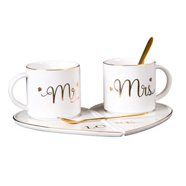 Home4you Mr&Mrs Marble Cup Set White
