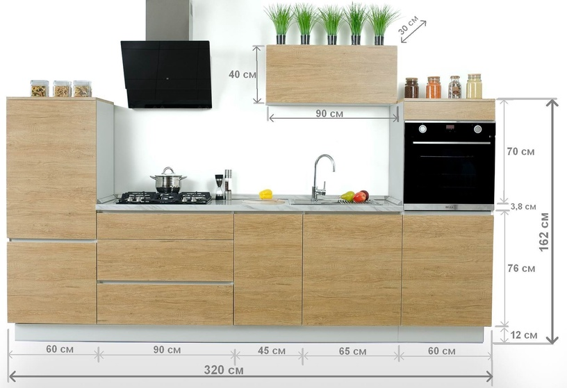 Virtuves komplekts MN Claus Wood/White, 3.2 m
