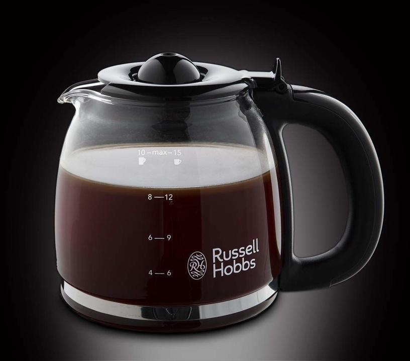 Kafijas automāts Russell Hobbs Coffee Maker Victory Silver 24030-56