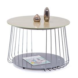Kafijas galdiņš Halmar Riva Beige/Grey, 700x700x500 mm