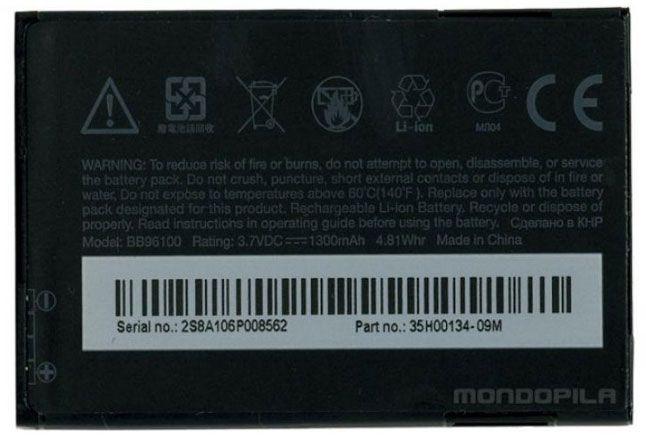 HTC BA S420 Original Battery 1300mAh