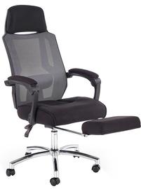 Biroja krēsls Halmar Freeman Black