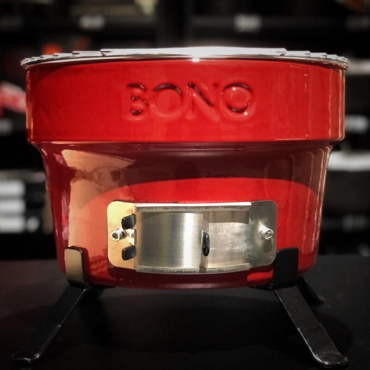 Kamado Bono Hibachi Red 31cm