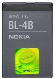 Nokia BL-4B Original Battery 700mAh MS