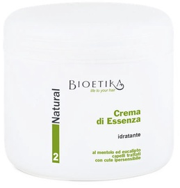 Bioetika Natural 2 Decongestant Cream Mask 500ml