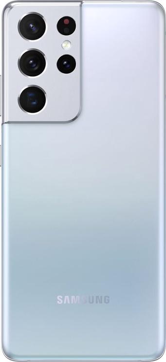 Samsung Galaxy S21 Ultra 5G 12/256GB Phantom Silver