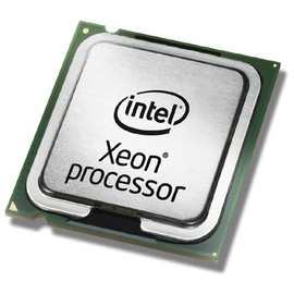 Servera procesors Intel Xeon Silver, 3.2GHz, LGA 3647, 11MB