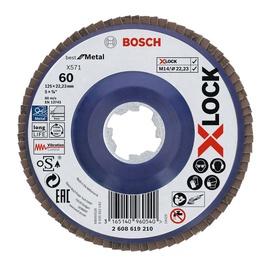 Шлифовальный диск Bosch, 125 мм x 22.23 мм