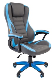 Spēļu krēsls Chairman Game 22 Grey Blue